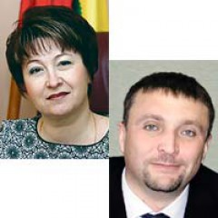 Elena Rybalchenko, Head of the Shchekino District  Oleg Fedorov, Chief of Staff of the Shchekino District